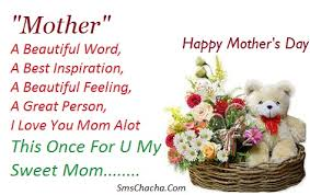 s day sms collection mothers day cards and wishes
