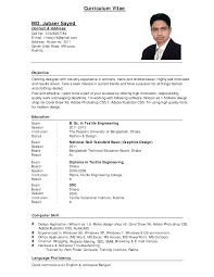 curriculum vitae sles for engineers pdf merge and split resume exles pdf exles of resumes