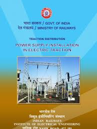 railway electrical system electrical substation transformer