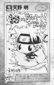 naruto 10th anniversary tribute drawn popular manga