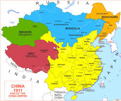 Unification Of Germany Map by Hisatlas Map Of China 1911