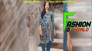 khaadi winter collection 2017 18 with prices khaadi winter