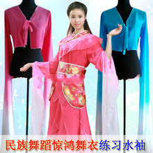 online get cheap peking opera costume aliexpress com alibaba group