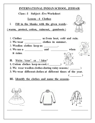 evs worksheet class i lesson 4 clothes