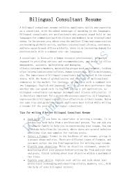 Cognos Consultant Resume Oracle Functional Consultant Cover Letter
