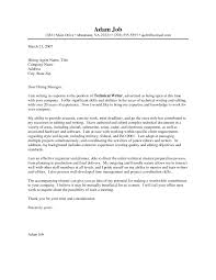sample product manager cover letter