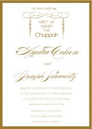 chuppah dimensions this simple yet meet us the chuppah beautiful wedding
