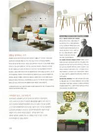 home interior magazine claudio bellini