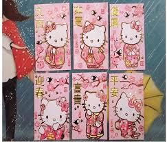 hello new year envelopes aliexpress buy 300 pcs lot new year birthday