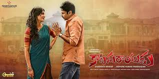 katamarayudu 2017 telugu full movie watch online free