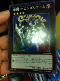 new cards from primal origins yu gi oh discussion ygopro