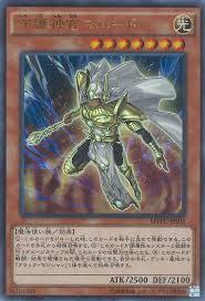 set card galleries yu gi oh the dark side of dimensions blu ray
