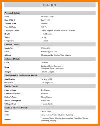 5 marriage biodata format pdf service letters