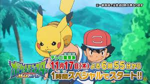 pokémon sun and moon u0027 anime new trailer reveals alola region