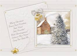 animated christmas greeting card pictures photos and images for