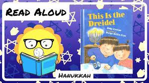 hanukkah book this is the dreidel hanukkah book read aloud w