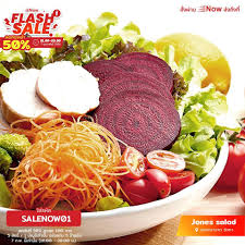 cuisine flash flash sale 1 ไปให ส ด แล วหย ดท now food delivery
