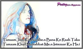 quotes about life death sad 100 quote about death in urdu quotes sad life but true