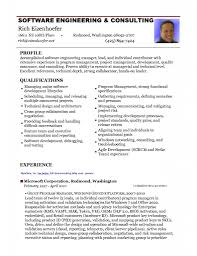 Software Engineer Resume Templates Cover Letter Resume Examples Software Engineer Sample Resume