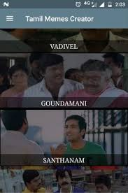 Meme Template Creator - tamil meme templates and meme creator for android apk download