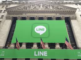 nyse thanksgiving hours 5 facts about the line corp ln ipo as it lights up wall street