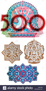 oriental designs number 500 and oriental designs from 500 som banknote uzbekistan