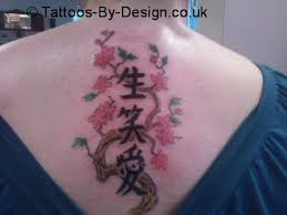 tattoos for women on ribs page 2 tattoos for women on ribs page 3