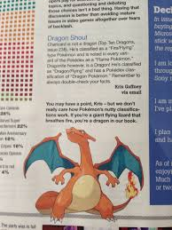 even game informer thinks charizard should be a dragon type pokemon