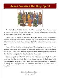 Holy Spirit My Comforter Cedar Springs Presbyterian Church Knoxville Tn U003e Lesson December