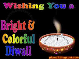 animated diwali greeting cards free valentine u0027s day cards 2012