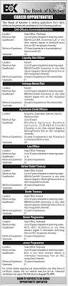 Jobs Economics Degree by Gbo Muslim Commercial Bank Mcb Limited Jobs General Banking