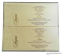 Wedding Inserts Velvet Brown Boxed Wedding Invitation