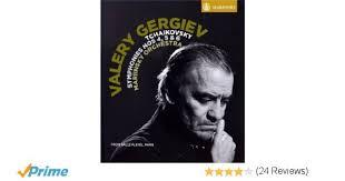 4 by 6 photo album tchaikovsky symphonies nos 4 6 mariinsky