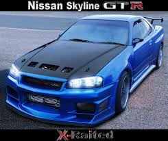car nissan skyline skyline car nissan skyline gt r
