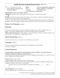 Medical Doctor Resume Example by 12 Useful Materials For Physician Assistant Physician Assistant
