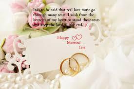happy married greetings happy married greeting cards wishes best wishes