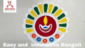 Multicoloured Flag Easy And Simple Innovative Diwali Special Rangoli Design