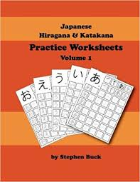 amazon com japanese hiragana u0026 katakana practice worksheets