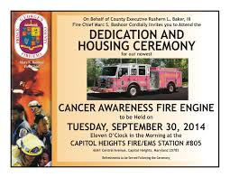 fire truck invitations prince george u0027s county fire ems department 09 01 2014 10 01 2014