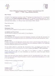 doc 430585 business event invitation letter u2013 sample business