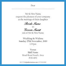 walima invitation islamic wedding invitations wording yourweek 99cd29eca25e