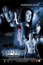 download film hantu comedy indonesia download film 999 9999 subtitle indonesia box cinemaku