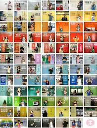 refaire sa cuisine soi m麥e les 149 meilleures images du tableau funify hong kong sur