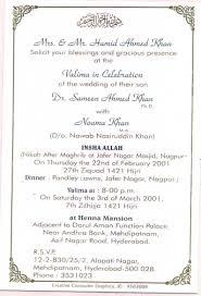 Pakistani Wedding Invitation Cards Invitation Wording Muslim Invitation Ideas
