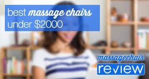 Best Massage Chair Under 2000 With Zero Gravity