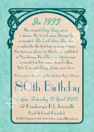 wording for 90th birthday invitations sweet open house card