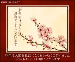 japanese greeting card for