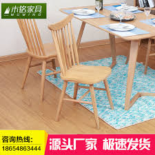 solid wood dining chair nordic simple style windsor chair hotel