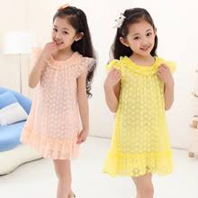 korean kids wear online shopping the world largest korean kids
