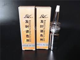 online shop 2pcs lot bleaching agent in time permanent makeup